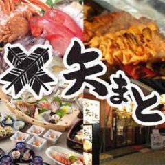 矢まと 神田駅前店