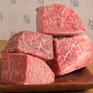完全個室×厳選黒毛和牛専門店 焼肉 福 こだわりの画像