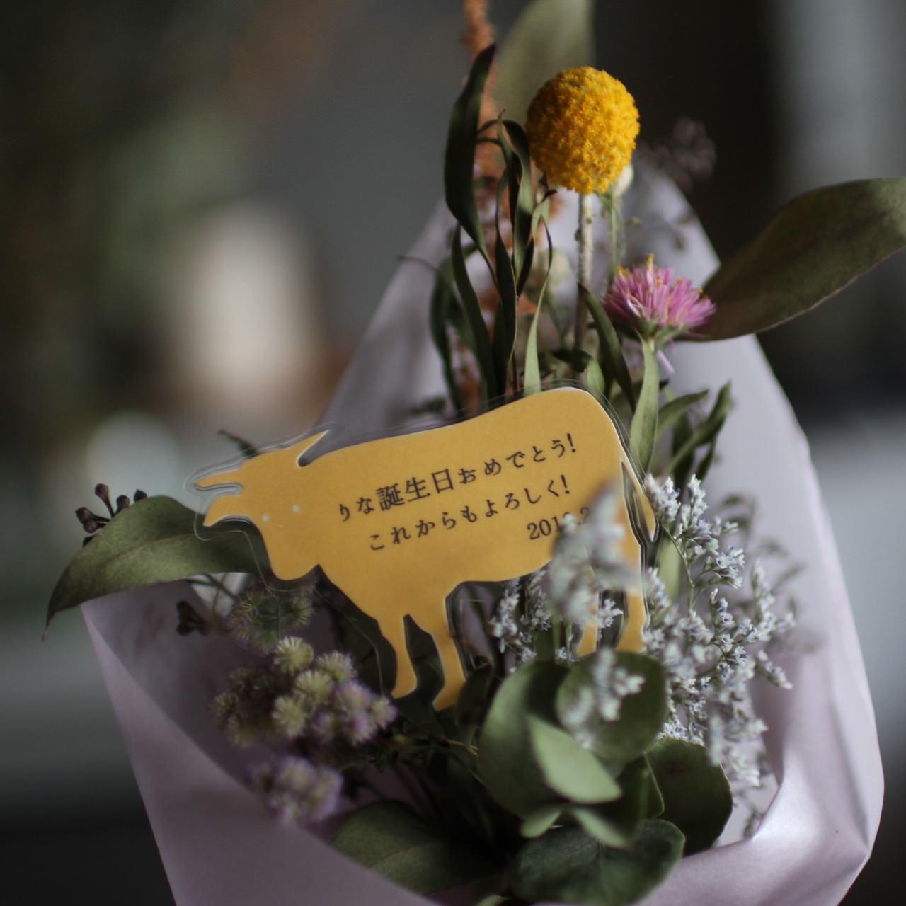 記念日に★花束プレゼント付コース