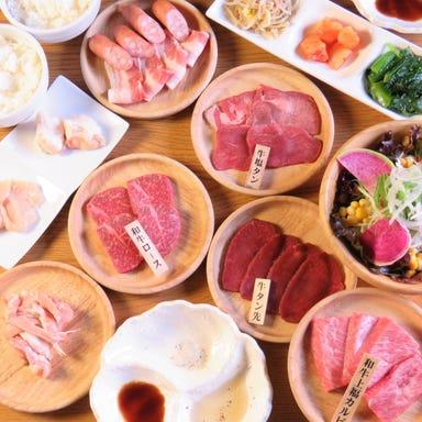 完全個室×厳選黒毛和牛専門店 焼肉 福 コースの画像