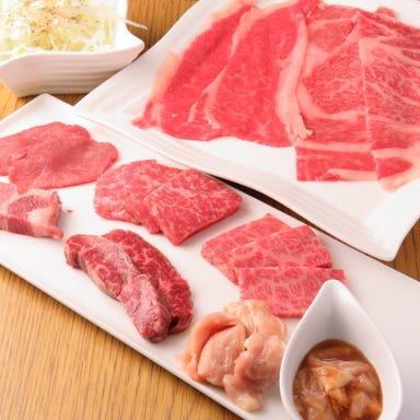 完全個室×厳選黒毛和牛専門店 焼肉 福 メニューの画像