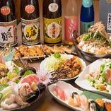 3,500円(税込)料理コース+飲み放題1,500円(税込)コース