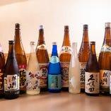追加500円(税込)で日本酒飲み放題もご用意しております。
