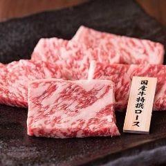 焼肉 天山閣 中吉野店