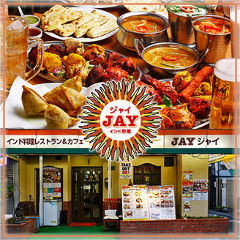 インドレストラン ジャイ【JAY】 京橋店