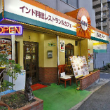JR京橋駅、大阪ビジネスパーク駅ともに徒歩5分の好アクセス!