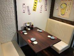 赤坂 小鉄屋