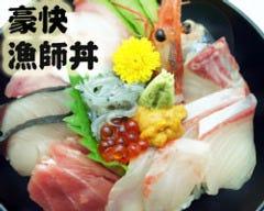 魚ごころ 季魚喜人