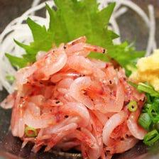 全国から新鮮な魚菜を!