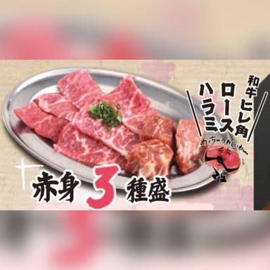 大阪焼肉・ホルモン ふたご 呉服町店 メニューの画像