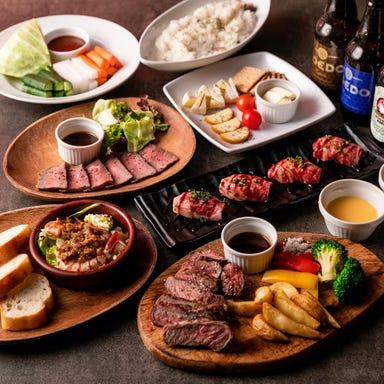 A4和牛寿司 肉バル BISON-バイソン-八王子店 こだわりの画像