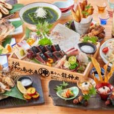 市場直送の新鮮海鮮コースを3500円~