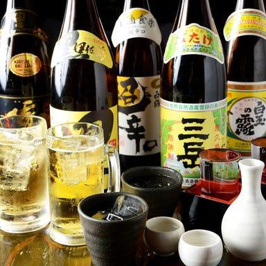 宴会×個室×居酒屋 馬粋 豊田店 コースの画像