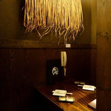 宴会×個室×居酒屋 馬粋 豊田店 店内の画像
