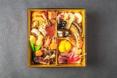 日本料理 猩々 寝屋川 メニューの画像