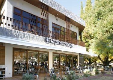 Royal Garden Cafe  青山
