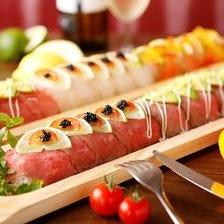【SNSフォトジェニックコース】『イタリアンロング寿司』含むSNSフード6品付飲み放題コース6000⇒4800円
