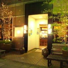 串ダイニング 桜山 ~さくらやま~ 新横浜店