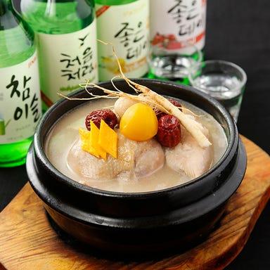韓国料理 デーハミング 新大久保 こだわりの画像