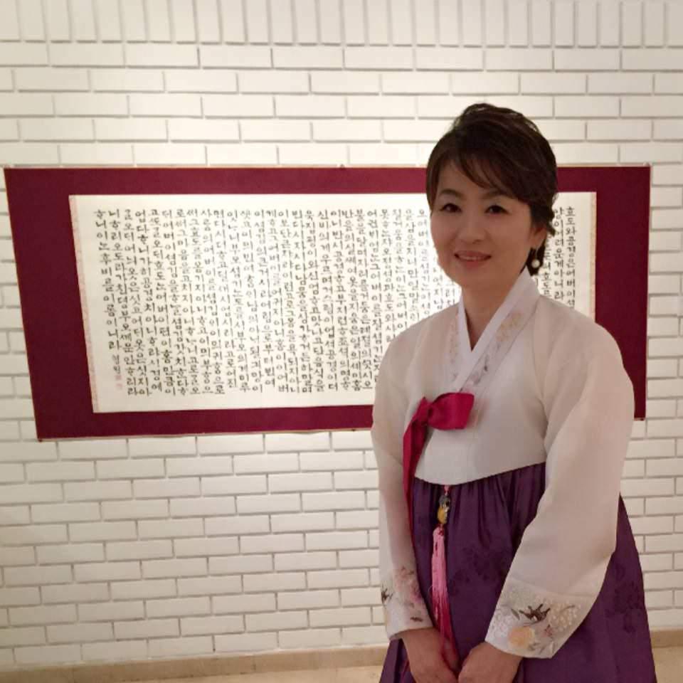 韓国料理研究家 朴ママのお店