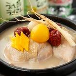 美容を意識する方にも好評の参鶏湯は、食材からこだわった深みのある味わい