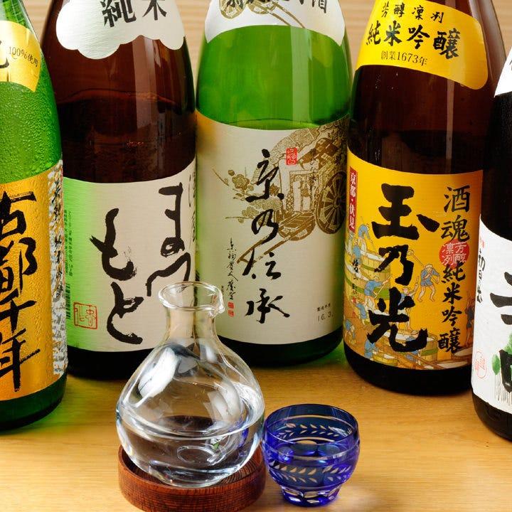 京都の地酒 一献ごとに味わい深く