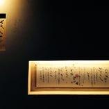東急世田谷線の世田谷駅、徒歩1分に姉妹店【セキ ハナレ】