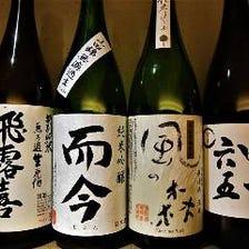 厳選の日本酒を御用意してます。