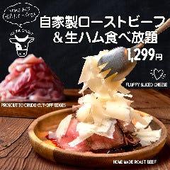 自家製ローストビーフ食べ放題 ビストロバンビーナ 町田駅前店