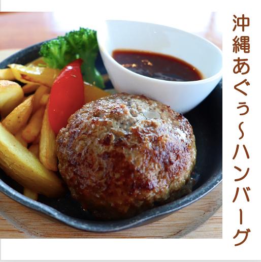 斬新でオシャレな沖縄グリル料理♪
