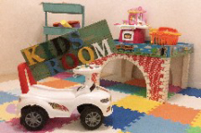 Kids Room ☆