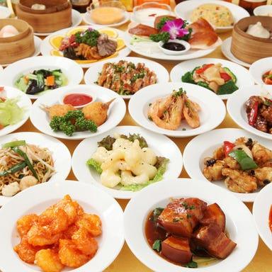 オーダー式食べ放題 七福 小籠包専門店  コースの画像
