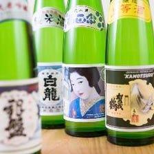 日本酒はお米です