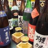 【日本酒】 福岡から新潟まであらゆる味わいの美酒が大集結!