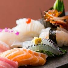 にぎり寿司  棒寿司  巻き寿司
