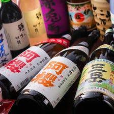 お料理に合わせた日本酒を