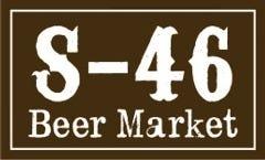 S‐46BeerMarket