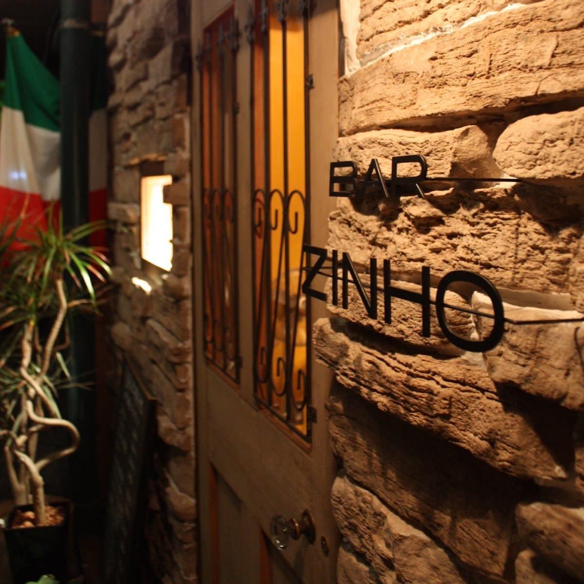 イタリア酒場 バール ジーニョ