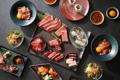 焼肉トラジ 京橋店 コースの画像