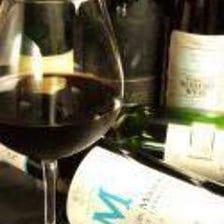 ボトルワイン 2700円~