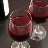 今宵はワインで乾杯!!