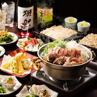 【Go To Eatキャンペーン対象】鶏肉の旨みたっぷり!寒い夜におすすめ~鶏鍋コース~