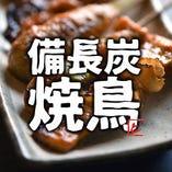 炭火ダイニング 鶏侍 札幌駅 北口店