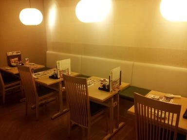 もも焼き大山 京都ヨドバシ店 メニューの画像