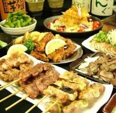 もも焼き大山 京都ヨドバシ店