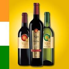 インドの大地で生まれたワイン