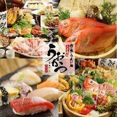 肉と魚とうまい酒 うおかつ 東通り店