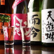 三重県の地酒と全国の銘酒が集結!