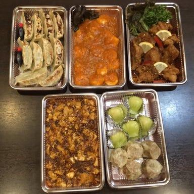 中華酒菜 香  メニューの画像