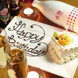 記念日にはケーキをご用意します♪(金土はコース予約のみです)